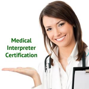 Online medical interpreter training